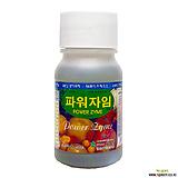 유일 파워자임액제 100ml-생장활력제/생리장애극복/생장촉진/품질향상/식물종합영양제 