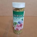 오스모코트(250g)/고급영양제/식물영양제/활력제/비료/영양공급/녹색잎