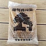 세척마사토 소포장 1.7kg(분재, 난 , 관엽수, 다육)분갈이 성장활력토