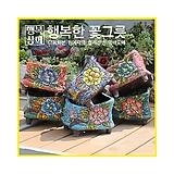 엄마의꽃밭[4] 다육화분 인테리어화분 수제화분 다육이화분 행복상회 행복한꽃그릇 ML엄마|Handmade Flower pot