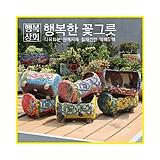 엄마의꽃밭[5] 다육화분 인테리어화분 수제화분 다육이화분 행복상회 행복한꽃그릇 ML엄마|Handmade Flower pot