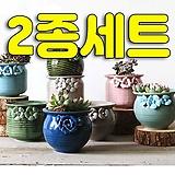 수제화분 꽃단지(2종세트)|Handmade Flower pot