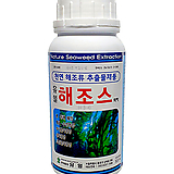 유일 해조스액제 500ml-/냉해극복/스트레스해소/식물종합영양제|