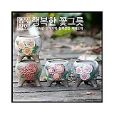 수제화분 핑크파티