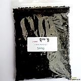 천연 흑자갈 500g-장식용,화장토 (4mm 내외) /다육용/리톱스용/화장토용|