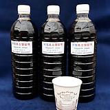천연 비법효소영양제 1000ml/다육이/분재/야생화/리톱스/선인장|