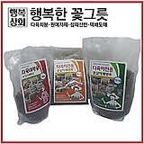 다육이 분갈이흙 3kg세트(배합토/세척마사/깔망/이름표)