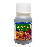 유일 파워자임액제 100ml-생장활력제/생리장애극복/생장촉진/품질향상/식물종합영양제|