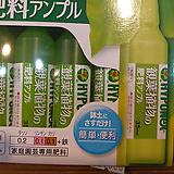 일본최고급영양제 10개|