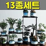 수제화분 미드나잇블루(13종세트)|Handmade Flower pot
