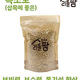 녹소토(소) 1L 분갈이 녹소토 소분|