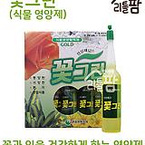 식물 영양제 식물 영양제 비료|