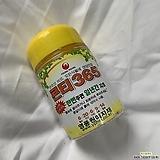 영풍콘티365 완효성비료(120g/식물영양제/식물관리제/비료)|