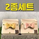 수제화분 사각리본분(2종세트)|Handmade Flower pot