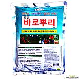 유일 바로뿌리입제 1kg-친환경 유기농 비료 안전퇴비 식물영양제 화분에 바로사용|