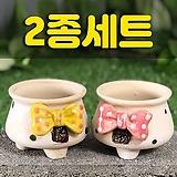 수제화분 리본분2(2종세트)|Handmade Flower pot
