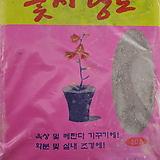 꽃사랑토(배양토)|