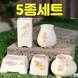 수제화분 화이트가든(5종세트)|Handmade Flower pot