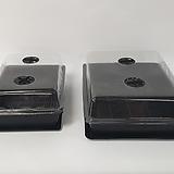 온실커버 삽목상자(2호/4호용) 미니온실 삽목투명커버|