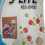 에스라이트 소립800g 소포장 (약2mm) 제오라이트 수경재배 복토 배양토/분갈이/흙/자갈/모래|