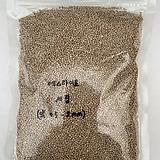 에스라이트 세립 800g (약0.5mm~2mm) 소포장 천연 광물 세라믹 용토 제올라이트 배양토/흙/자갈/모래|