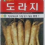 도라지씨앗(2000립)|