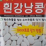 흰강낭콩씨앗(30g)|