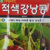 적색강낭콩(30g)|