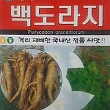 백도라지씨앗(1000립)|