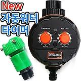 [조이 자동워터 타이머] New-조이 자동관수장치