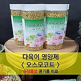 5kg(서비스총합6kg)/분갈이 흙(용토)/단독배송/17가지이상 고급흙