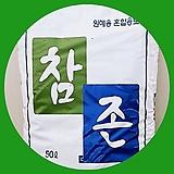 대용량 분갈이 용토 50리터 ♥삽목용토 혼합용토 포팅믹스|