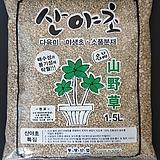 명품 산야초(다육이 분갈이 흙)-1.5L