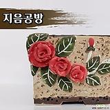 지음공방_장미사각화분_A1072