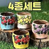 수제화분 딸기분3(4종세트)|