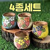 수제화분 딸기분4(4종세트)|