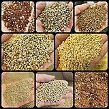 고급 분갈이 흙 2.5L 