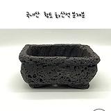 139 국내산 황토 화산석 분재분|