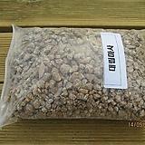 대립마사(깨끗하게 씻어말렸어요^^*) 3kg