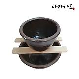 옹기콩나물재배기세트(랜덤)-2호/콩나물재배기세트/옹기화분/옹기수반/재배기/나라아트|