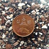 원예용 대립질석 2L|