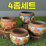 수제화분 꽃담분6(4종세트)|