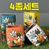 수제화분 꽃담분10(4종세트)|