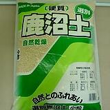녹소토-소립17리터-초경질-최고급-1등급 