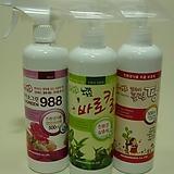 바로킬(살충제)+클린팡(살균제)+바이오988(영양제)각500ml-3개1셋트 