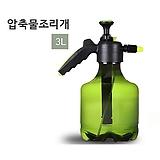 압축물조리개 3L 