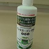 [무료배송]산야초의토 약10리터-세계최고의 품질-무료배송품입니다.