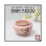 중형 꽃길-3(핑크 둥근 꽃잎) - 최고급 수제 화분 국내산화분 꽃화분 예쁜화분 다육화분 베란다화분 개업화분 수채화화분 선물화분 작가도예-YM-원형 인아트스튜디오|