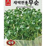 (아시아종묘/새싹종자씨앗) 무순(30g) 