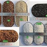 질석,펄라이트,훈탄,피트모스(분갈이,파종|